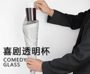 Волшебный стаканчик из бумажного кулёчка