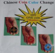 Изменение цвета - китайская монета 3,4 см (+ инструкция)